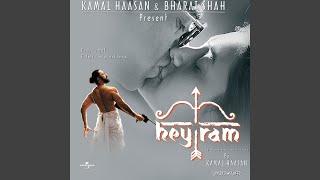 Hey ! Ram (Hey Ram / Soundtrack Version)