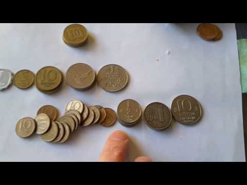 New lot of Israeli coins