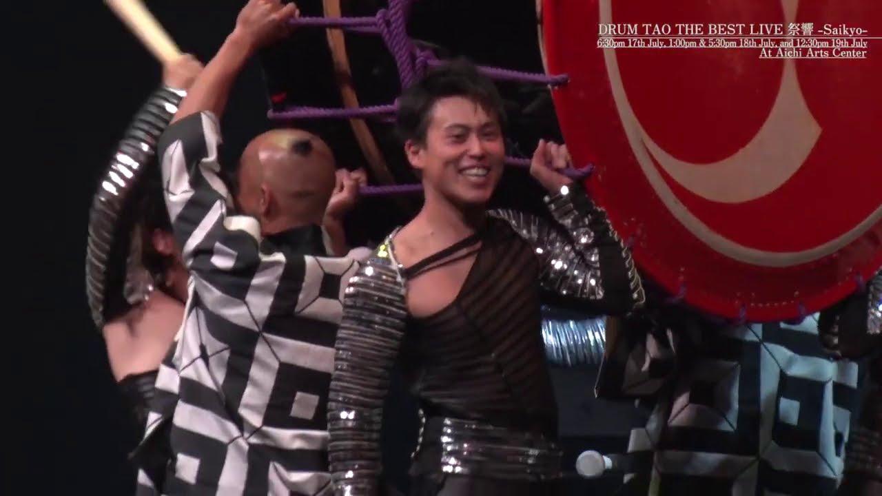 DRUM TAO THE BEST LIVE 祭響 -Saikyo- At Aichi Arts Center