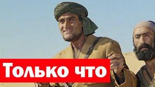 Умер актер Кахи Кавсадзе, сыгравший в фильме Белое солнце пустыни