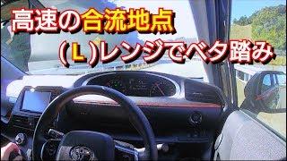 【 撮影機材 】 ☆進化版 MUSON (ムソン) アクションカメラ https://amzn...