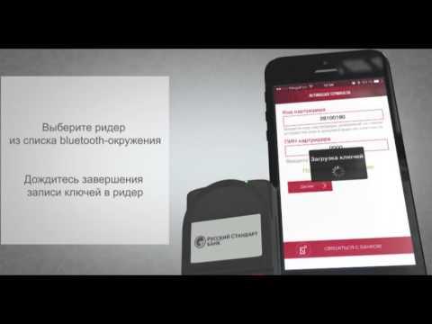 банк русский стандарт войковская