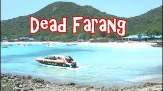 Visiting Koh Larn Island (Coral Island) เกาะล้าน