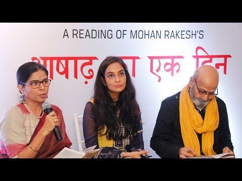 Indian Novels Collective: Monsoon Readings of Mohan Rakesh's 'Ashaad Ka Ek Din'