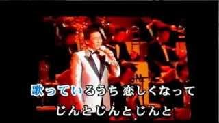 """""""苦手なんだよ""""は古い歌です作詞:矢野亮作曲:林伊佐緒オリジナル歌手春..."""