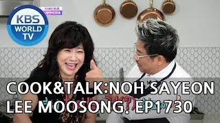 Cook and Talk Chuseok Special: Noh Sayeon & Lee Musong[Entertainment Weekly/2018.09.24]