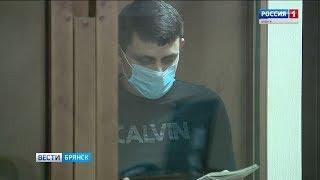 В Брянске осудили убийц предпринимателя