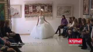 День красоты для невесты от салона Noviа