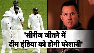 INDvAUS: Ricky Ponting feels Indian side is weaker than Australia | Sports Tak