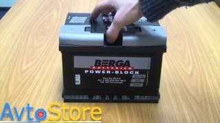 видео аккумулятор berga