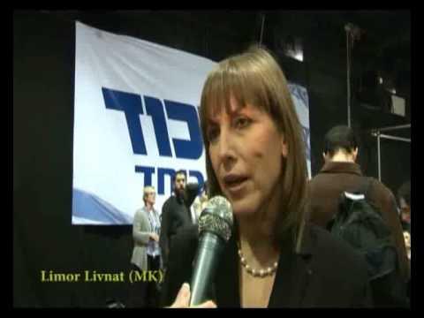 Israeli election night- Part 1