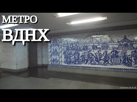 метро ВДНХ выход (новый) // 25 мая 2019