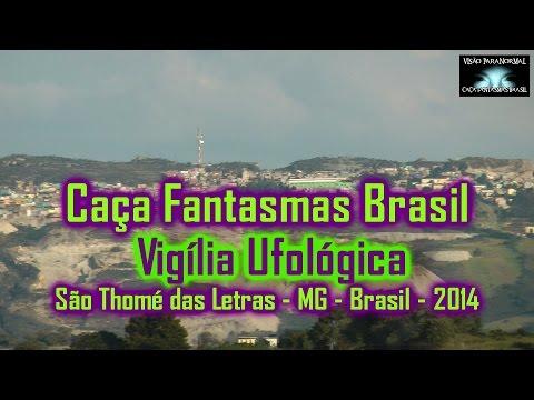 Vigília Ufológica na Pedra do Disco São Tomé das Letras MG