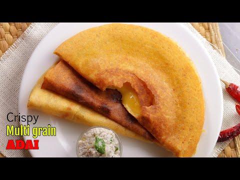 మల్టిగ్రైన్ దోశ || how to make multigrain adai Dosa at home in telugu || Vismai Food Dosa recipe