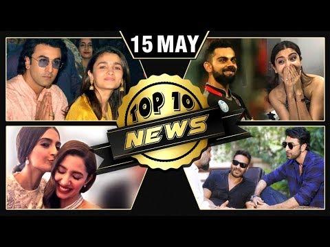 Alia & Ranbir Relationship Confirmed, Anushka Virat PDA, Sonam & Mahira At Cannes, RACE 3 Trailer
