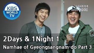 2 Days and 1 Night Season 1 | 1박 2일 시즌 1 - Namhae of Gyeongsangnam-do, part 3