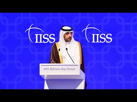 IISS Bahrain Bay Forum 2017  : Second Plenary Session