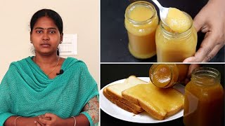 Fruit Jam Recipe | Sweet Recipes in Tamil
