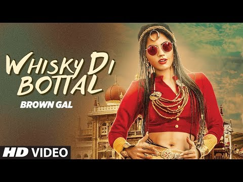 Whisky Di Bottal (Full Song) Brown Gal, Bups Saggu | Ullumanati | Latest Punjabi Songs 2019