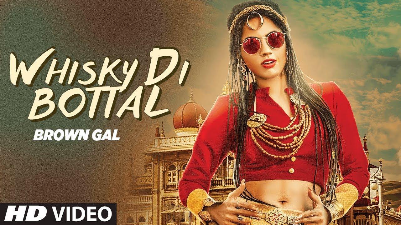 whisky bottal full song brown gal bups saggu ullumanati latest punjabi songs