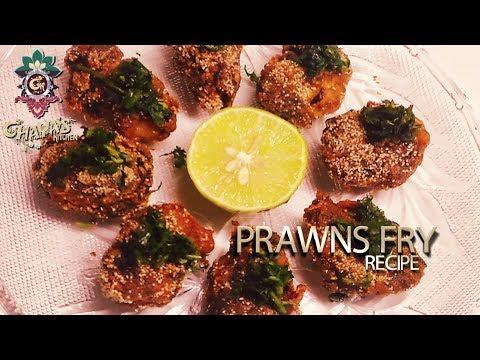 Crispy Prawns Fry Recipe | Maharashtrian Kolambi Fry | Restaurant-Style Recipe  | MY FOOD JOURNEY