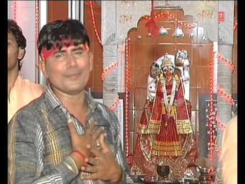Mane Naukari Lagwa Do Hanuman [Full Song] I Mujhe Itna Do Hanuman Koi Ghar Se Na Bhookha Jaaye