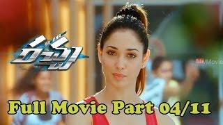 Racha telugu movie with subtitles (hd - 1080p) || ram charan, tamanna || movie 04/11