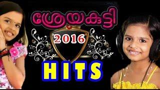 Eeshoye ninne kaanan |  Shreya Jayadeep | Joy Maloth 2016 album | Malayalam christian devotional