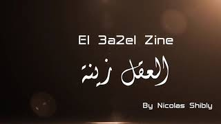 El 3a2el Zine (Joe El Misk) Lyrics video