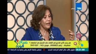 د. مها السعيد: السبب في إنشاء وحدة مكافحة التحرش بجامعة القاهرة طالبة دراسات عليا