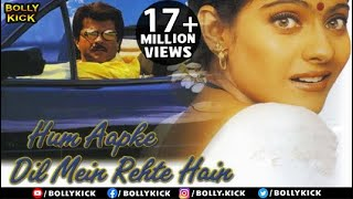 Hum Aaapke Dil Mein Rehte Hain | Hindi Movies Full Movie | Anil Kapoor | Kajol |  Anupam Kher |