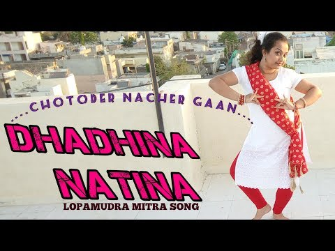 Dhadhina Natina||lopamudra Mitra Song||তাধিনা তাধিনা||cultural Program Dance||dhadina Natina