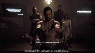 Far Cry 5 #00 - Полное прохождение.