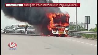 Private Bus Catches Fire On Outer Ring Road | Hyderabad | V6 News