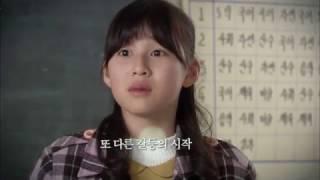 「TV小説-その女の海」予告映像4