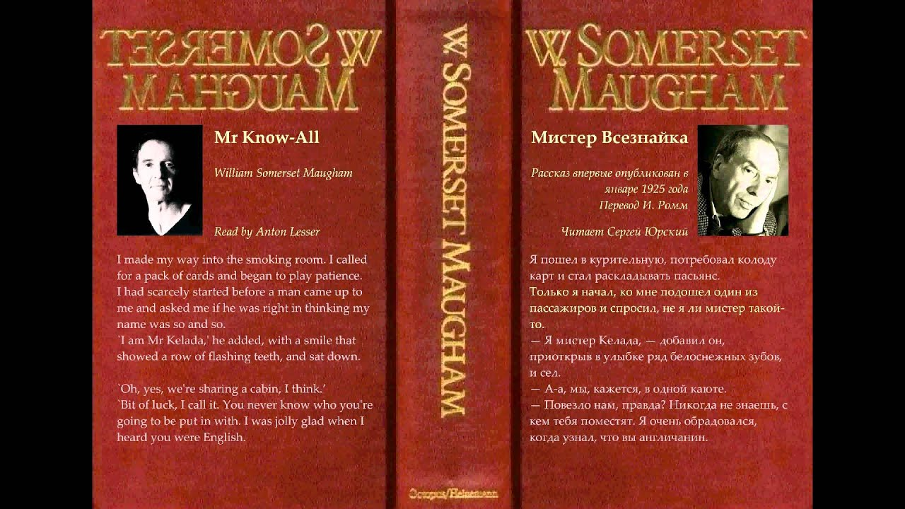 character analysis of mr know all by somerset maugham essays and term papers