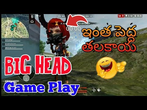 New Big Head  Mode Game Play In FreeFire So Funny☺️ / HTG /