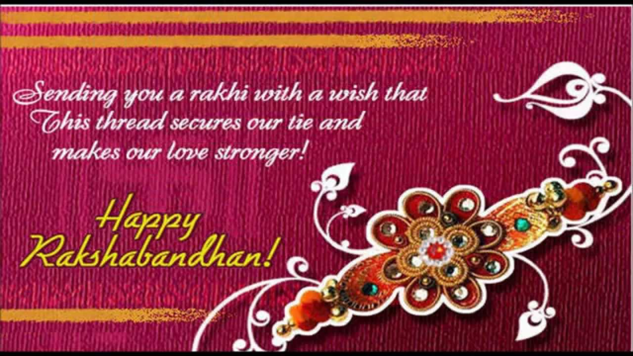 Happy raksha bandhan rakhi greetings sms message whatsapp wishes happy raksha bandhan rakhi greetings sms message whatsapp wishes from sister to brother youtube m4hsunfo