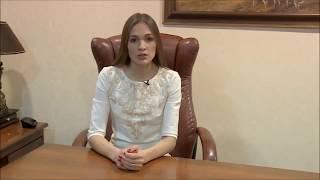Обращение Ольги ли к Президенту РФ. Продолжение