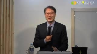 연합과 섬김(20.10.25)/마20:27/최더함 목사