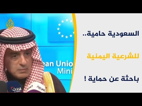 من قائدة لمستهدفة.. كيف تحولت السعودية في حرب اليمن؟  - نشر قبل 2 ساعة