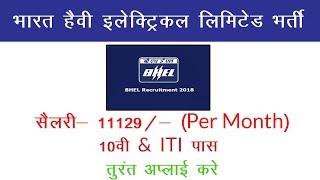 Sarkari Result 2018   Sarkari Results in hindi   सरकारी रिजल्ट 2018