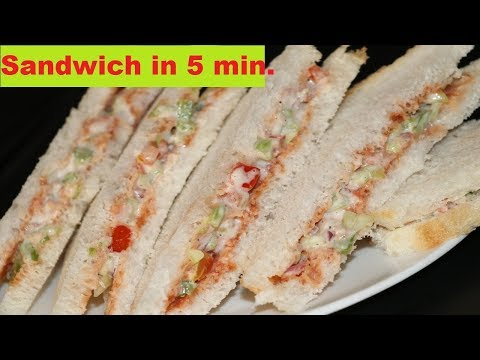 Sandwich In 5 Minutes | Kids Tiffin Recipe | Veg Mayonnaise Sandwich | Breakfast Recipe