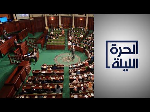 تونس.. حمة الهمامي يتحدث للحرة عن مشاورات تشكيل الحكومة  - 02:57-2020 / 8 / 7