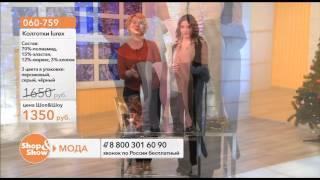 Shop & Show (Одежда). [060-759] Колготки lurex (060759)