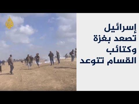 الوزاري الإسرائيلي المصغر يوصي بالتصعيد ضد قطاع غزة  - نشر قبل 2 ساعة