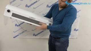 видео Купить воздушно тепловые завесы Frico