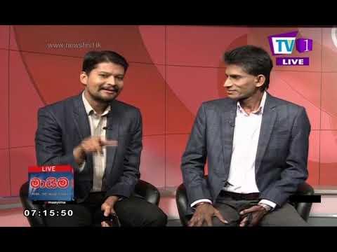 Maayima TV1 28th June 2019