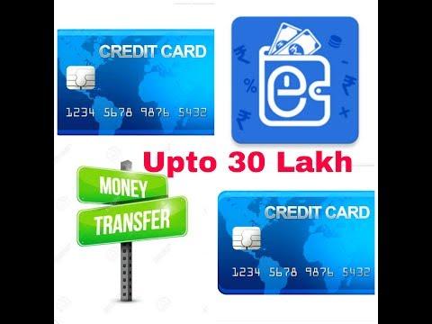 Credit card to bank transfer upto 30 lakh rupay bilkul free