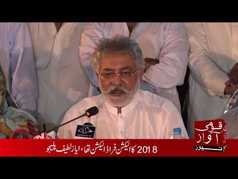 Peer Pagara Says We Will Not Hold Any Obstacle In The Imran Khan Government.